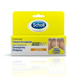 Dr. Scholl Crema talloni screpolati K+ 60 ml
