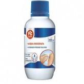 Acqua ossigenata Pic - 250 ml